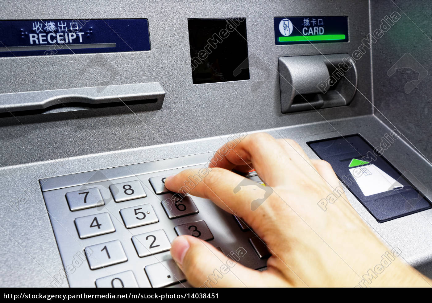 atm, -, entering, pin - 14038451