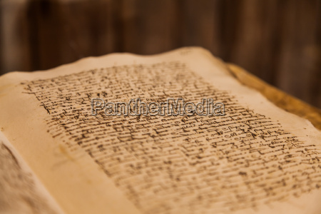 300 years old book