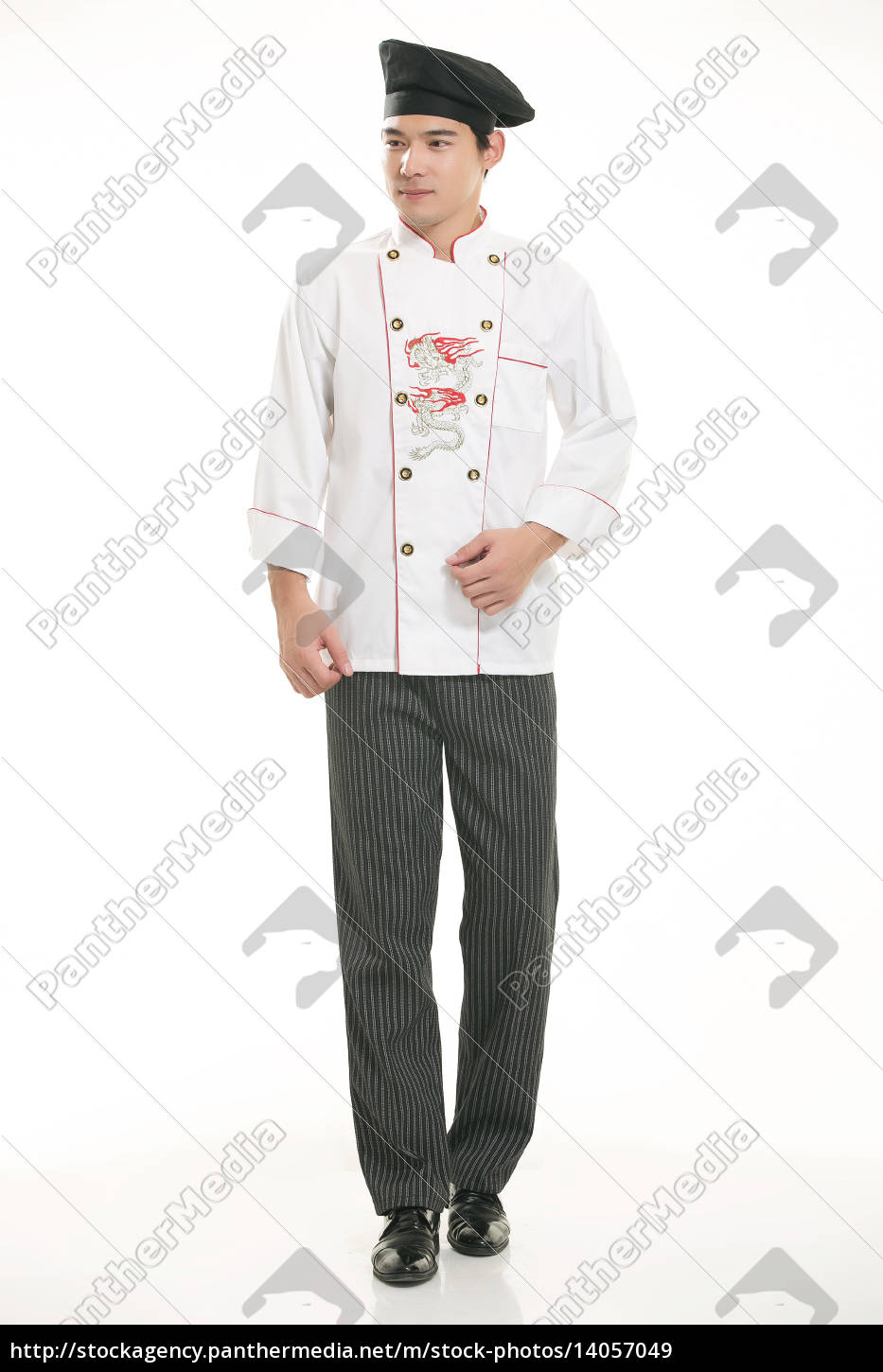 wearing, all, kinds, of, clothing, chef - 14057049