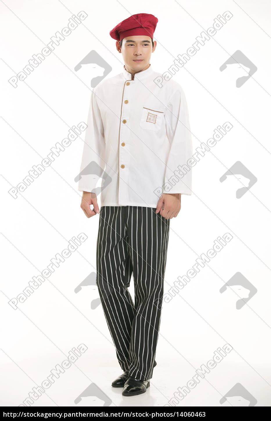 wearing, all, kinds, of, clothing, chef - 14060463