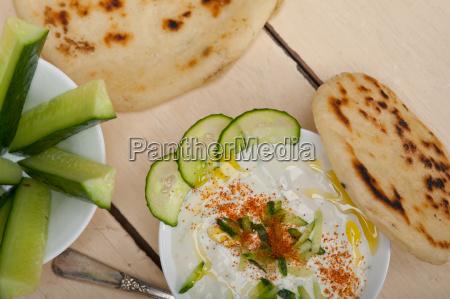 arab middle east goat yogurt and
