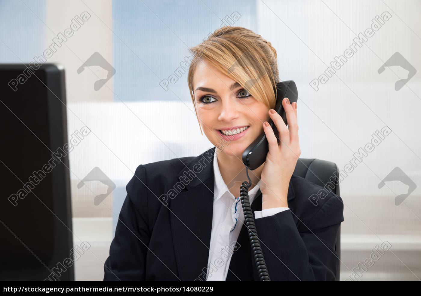 happy, businesswoman, talking, on, telephone - 14080229