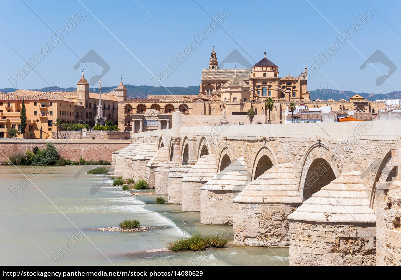 the, great, mosque, of, cordoba, in - 14080629
