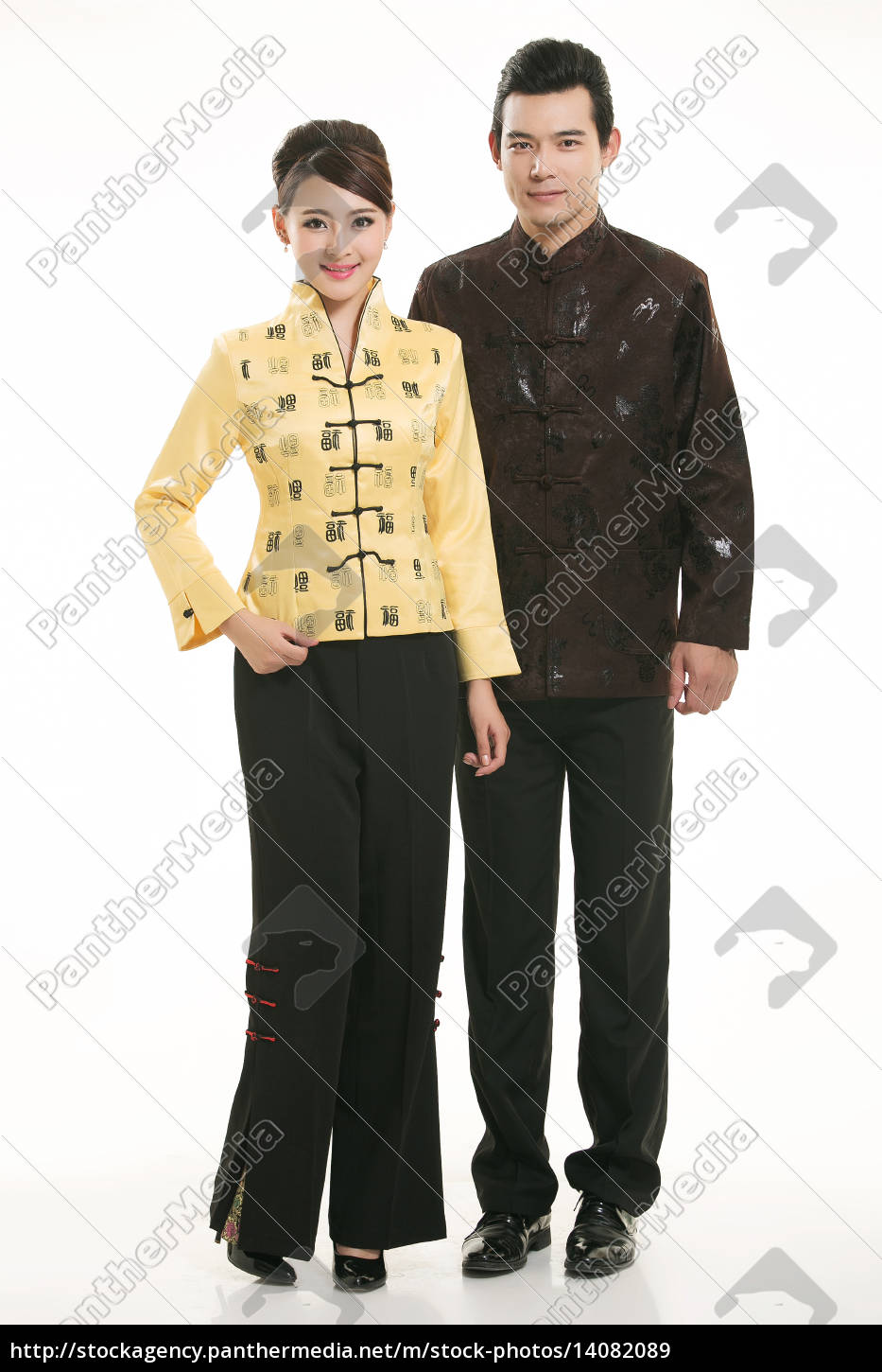 wearing, chinese, clothing, waiter, in, front - 14082089