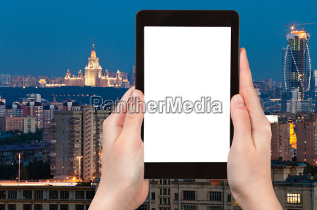 tourist photographs of moscow city at