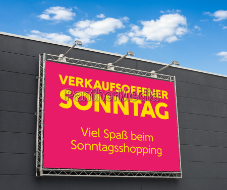 advertising banner with the inscription open