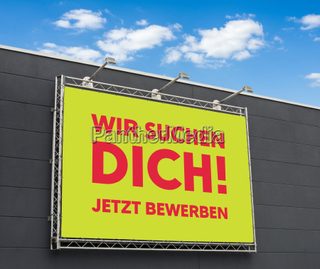 advertising banner with the inscription we