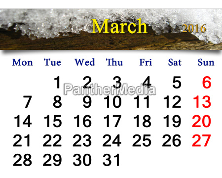 calendar for march 2016 with a