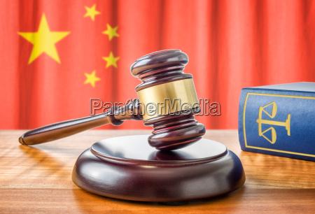 judges hammer and code china