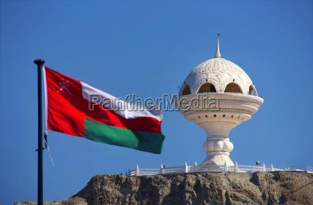 muscat in oman united arab emirates