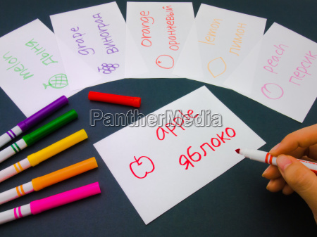 making language flash cards russian