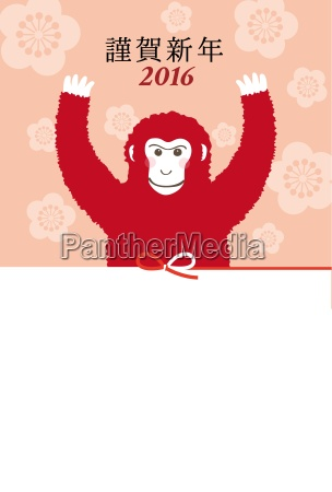 year of the monkey new year