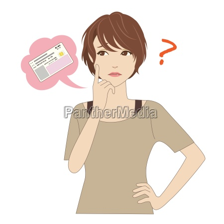 young woman thinking about id card