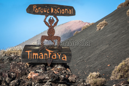 timanfaya national park in lanzarote canary