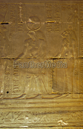 reliefs of egyptian god and godness