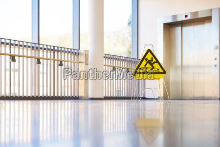 shield danger hallway building modern