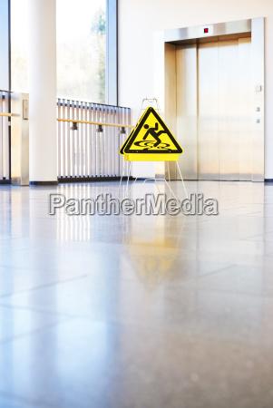 shield danger hallway building modern portrait
