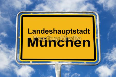 yellow signpost munich germany