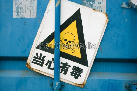 poison sign with chinese characters
