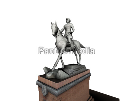 equestrian monument exempted