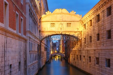 bridge of sighs or ponte dei