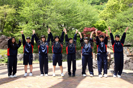 excursion of an japanese elementary school