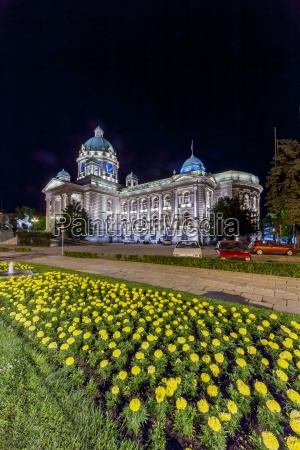 serbia belgrade savski venac parliament building
