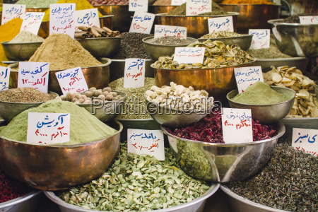 iran shiraz spices at vakil bazaar