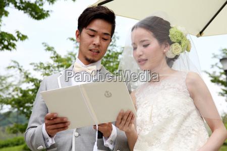 beautiful japanese wedding couple with wedding