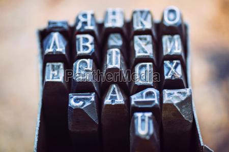 letterpress letters vintage alphabet