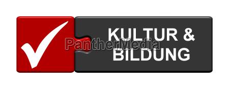 puzzle button shows culture education