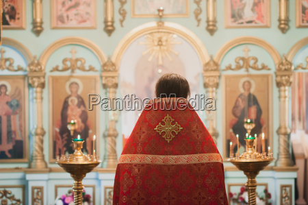 father prayer in the christian church