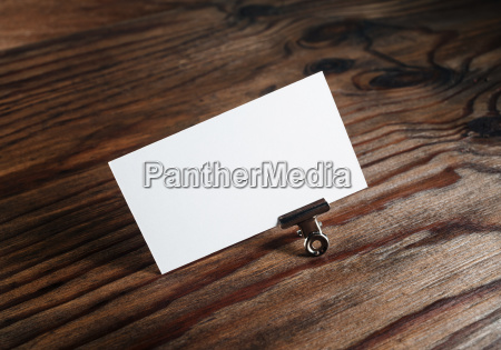 blank white business card