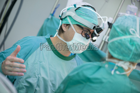 heart surgeons during a heart operation
