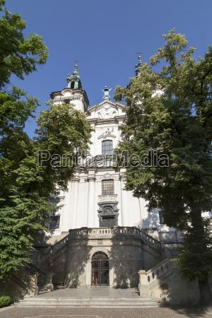 church on skalka pauline fathers