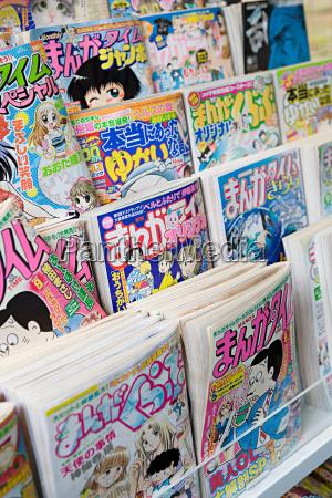 a row of japanese cartoon magazines