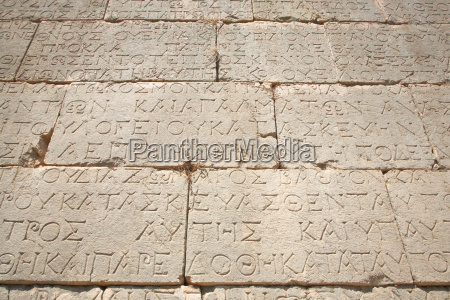 inscription on wall at ruins of