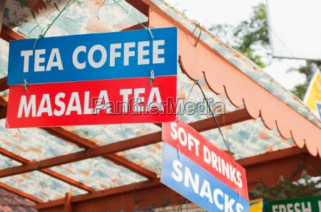 tea coffee masala tea signs on