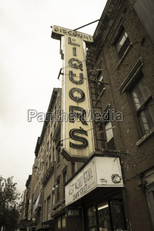 old liquor store shop front and