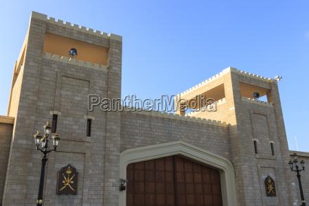 battlements and huge teak gates of