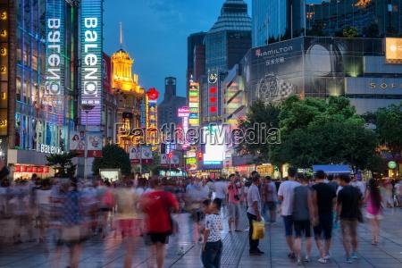 blue hour shot of nanjing lu