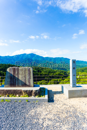 stone signs magome viewpoint mt ena