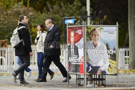 neue plakatkampagne fuer die bundespraesidentenwahl am