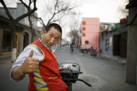 worker in high visibility vest on