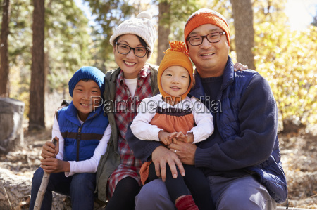 portrait of asian parents and two