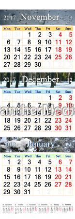 triple calendar for november december 2017