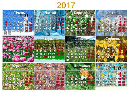 calendar for 2017 in ukrainian with
