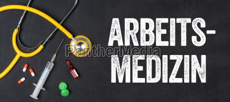 stethoscope and medicines occupational medicine