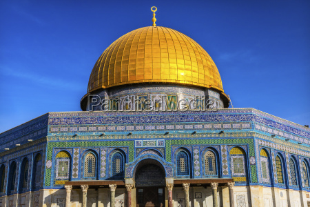 dome of the rock islamic mosque