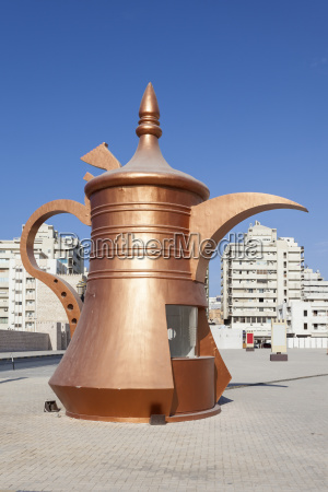 coffee can booth in sharjah uae